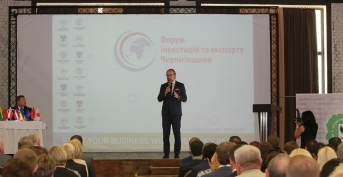 International Forum of Investments and Exports of Chernihiv Region